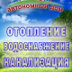 s.t.as@mail.ru